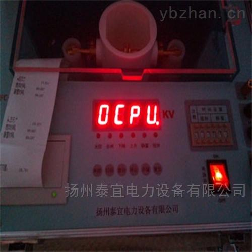 油介电强度测试仪简单