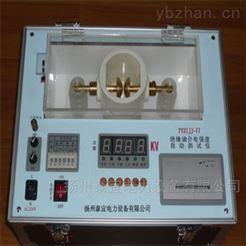 上海绝缘油介电强度测试仪供应商