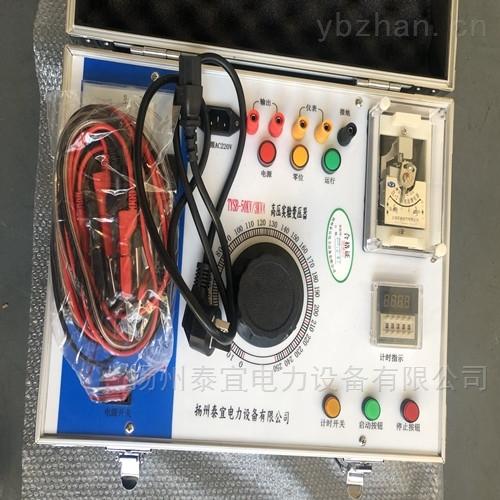 TY系列油浸式轻型高压试验变压器