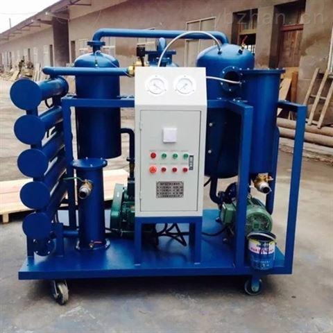 电力三级承装承修承试/高效型真空滤油机