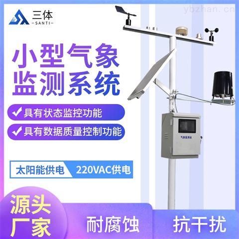 光伏太阳能环境检测仪
