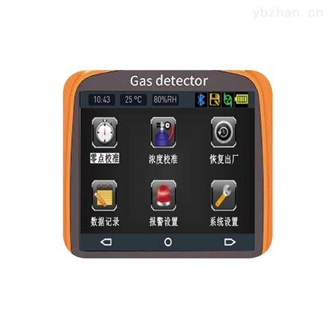 一氧化碳检测报警仪