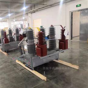 35KV防风型高压熔断器