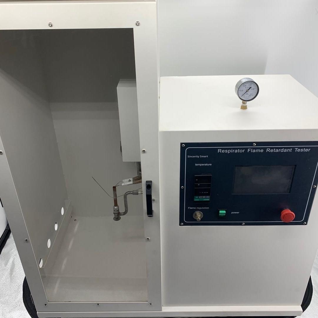 品牌SRTfu2d22app測試儀