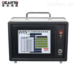 泰安德图DTZ-300温湿度场自动测试系统