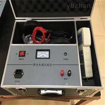 全新电缆识别仪低价销售
