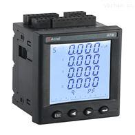 APM801/MD82安科瑞厂家数显电测高精度网络电力仪表
