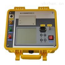 氧化锌避雷器测试仪低价销售