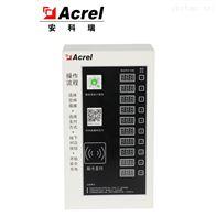 AXC10A-YHW智能电瓶车充电桩