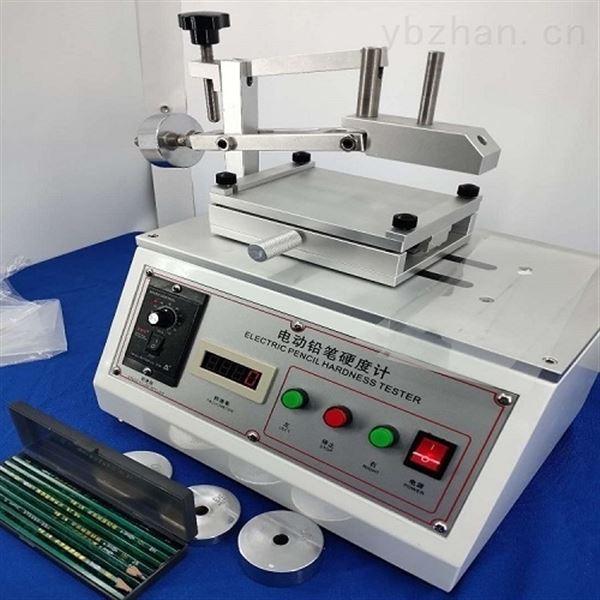 铅笔硬度试验仪