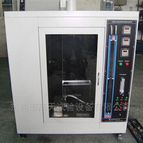 GT-8025燃烧试验机厂家