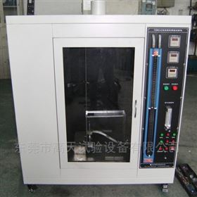 GT-8025燃烧试验机厂商