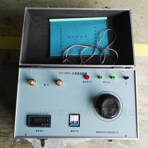 程控大电流发生器价格