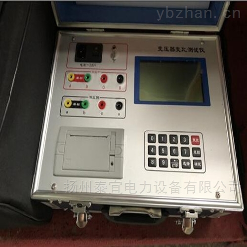TYBZC全自动变比组别测试仪