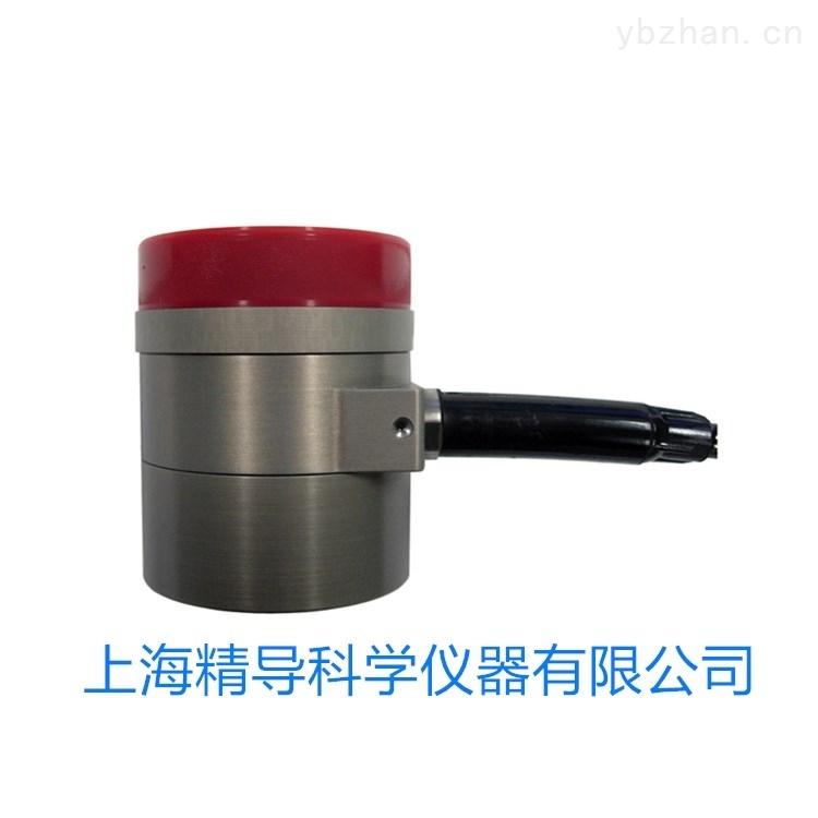 Imagenex Model 852微型图像扫描避障声纳