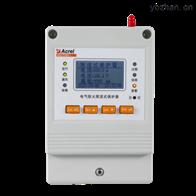 ASCP200-1短路限流灭弧保护器
