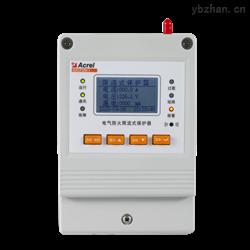 ASCP200-63D电气灭弧限流式保护器4g无线通讯电流63A