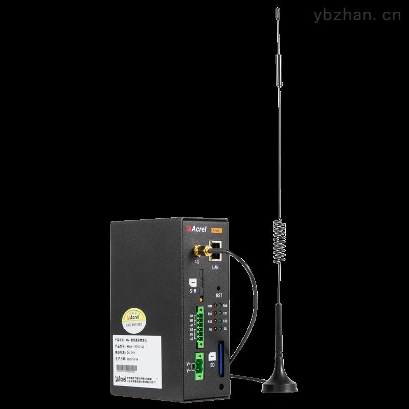 8路串口智能DTU通信中继器管理机