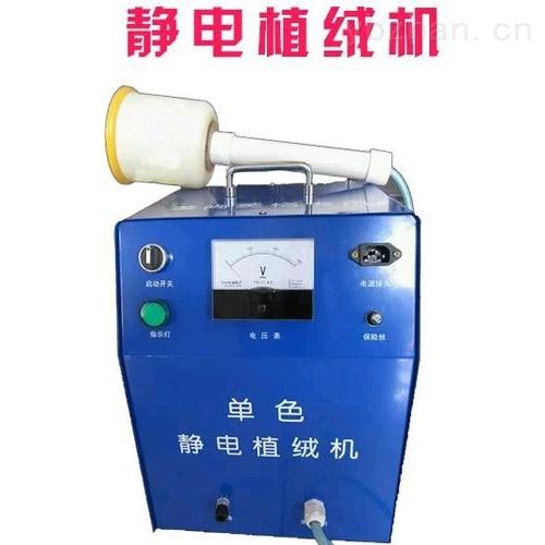 驻极吸附静电处理装置专业生产
