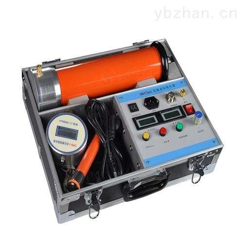 高标准高压直流发生器低价销售