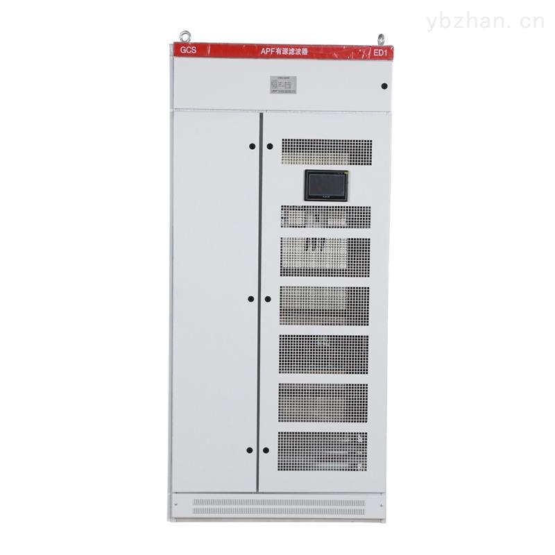 立柜式有源电力滤波器补偿电流30A