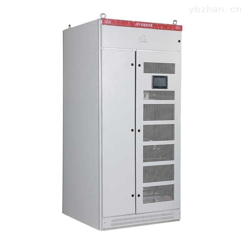600A有源电力滤波柜价格 电能质量综合装置