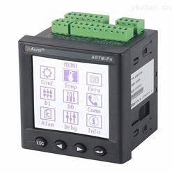 ARTM-P6電氣接點在線測溫6點測溫裝置