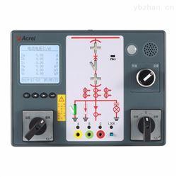 ASD20035KV高壓開關柜智能操控裝置