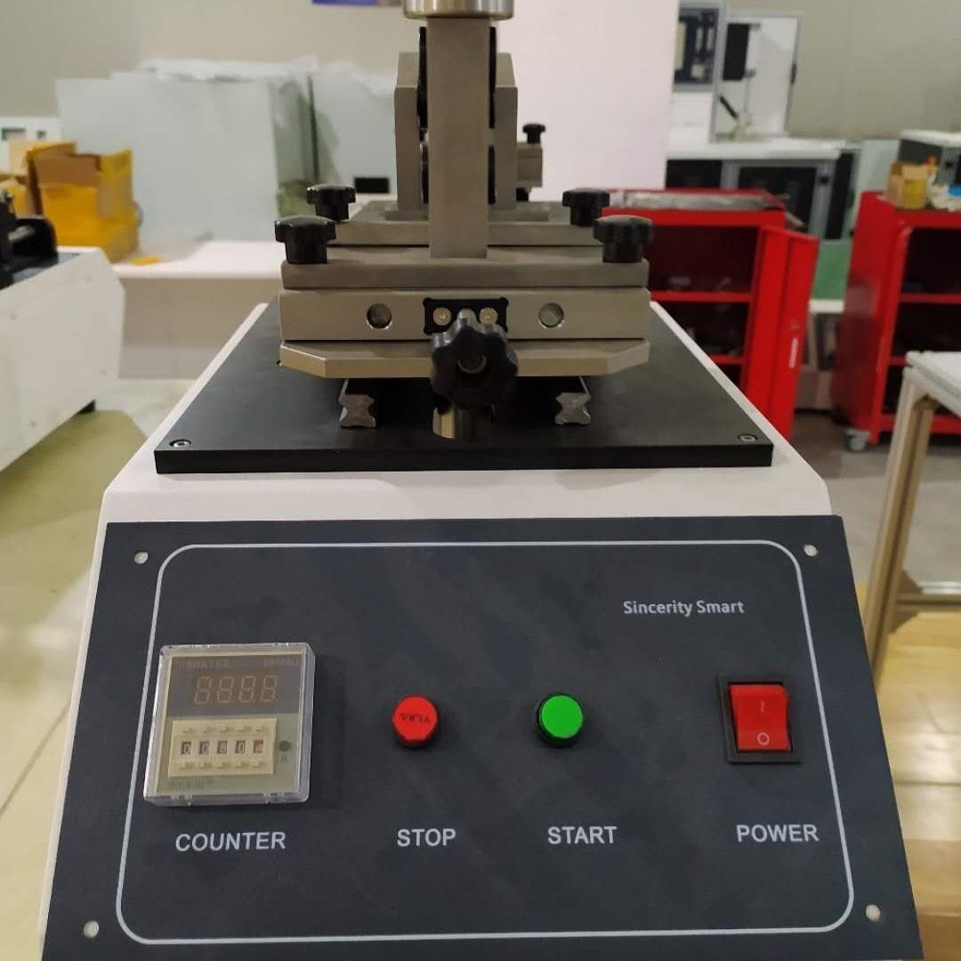 品牌SRT皮革摩擦色牢度测试仪