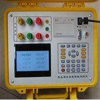 全自动变压器空负载特性测试仪