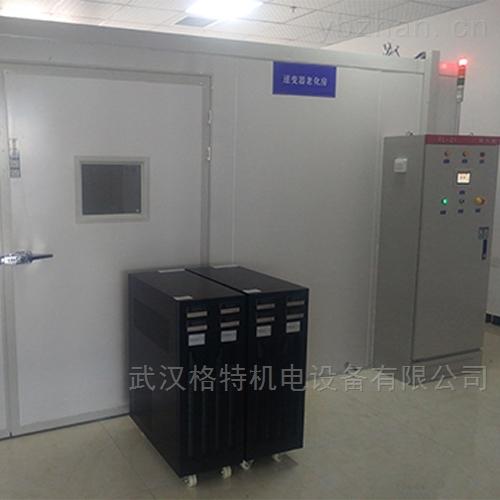 电脑通讯老化试验室