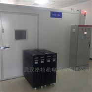 GT-BIR-D19電腦通訊老化試驗室