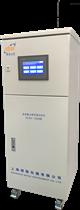 DCSG-2099PH余氯浊度多参数分析仪