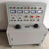 高低压开关柜通电试验台厂家供应