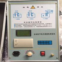 高标准抗干扰介质损耗测试仪专业生产