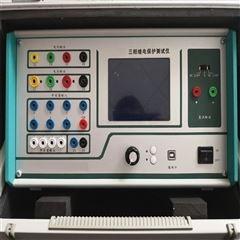 三相继电保护测试仪低价销售