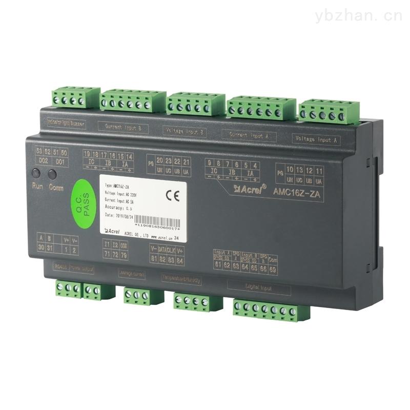 安科瑞直流精密配电监控模块30路电参量测量