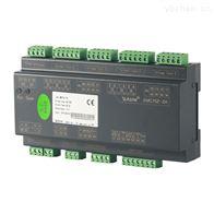 AMC100-FDK48直流精密配电监控模块多回路开关量测量