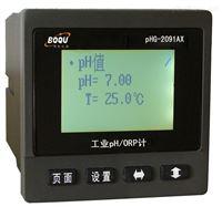 平头脱硫PH计,测石灰浆液的酸度计