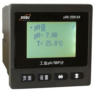 PHG-2091AX测石膏浆液的脱硫PH计生产厂家