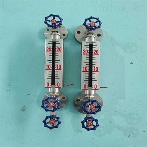 耐高温320度双色液位计ABS材质防护IP67