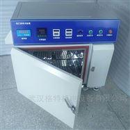 GT-XD-D7氙弧燈光照耐候試驗箱