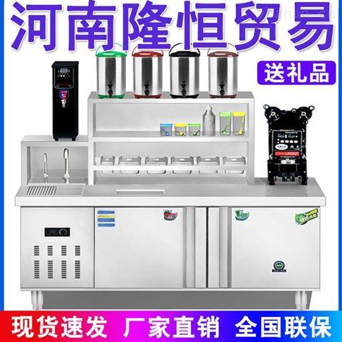 奶茶全套设备厂家豫隆恒