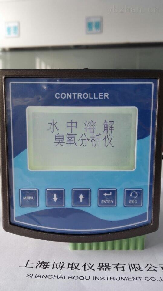 CL-2059型在线臭氧分析仪,昆山太原臭氧检测仪厂家