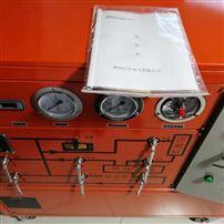 承装修试三级资质设备SF6气体回收装置