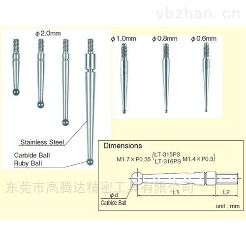 日本TECLCOK得乐杠杆表配件测头