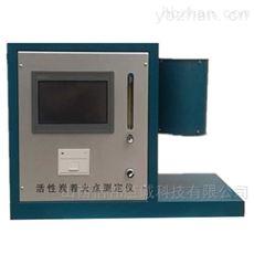 HNM-625触摸屏自动活性炭着火点测定仪