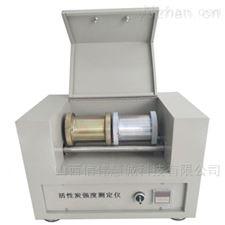 HNM-579煤质活性炭强度检测仪