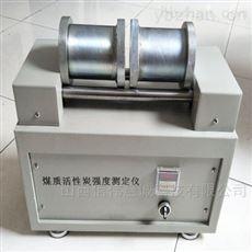 HTQ-5活性炭强度仪