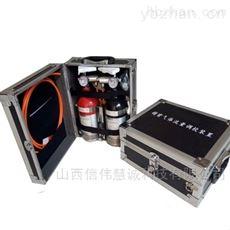 BAX-1B电波流速仪探头